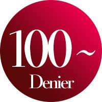 100〜 | デニール
